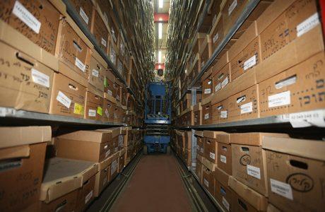 איפה כדאי לאחסן מידע-בקופסאת נעליים או בדיסק?